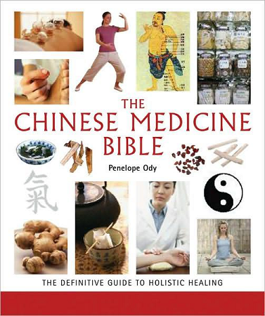 the artistic aspect of the method of acupuncture a chinese discipline La paz - centre for the art of medicine //santamonica-acupuncturecom/physical-aspects-of-t in traditional chinese medicine.