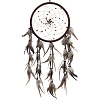 Dream catcher Tiger Eye Beads Spiral Web Brown 8.5