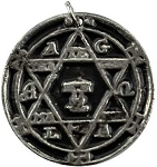 HEXAGRAM OF SOLOMON AMULET